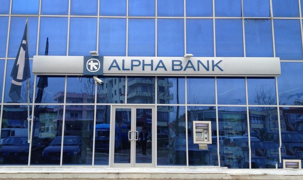 Klimateknika Alpha Bank